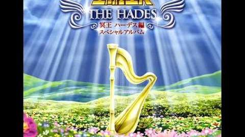Saint Seiya Meiou Hades-Hen Special Album - Takusu mono he My Dear