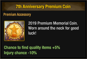 7th Anniversary Premium Coin