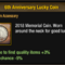 6th Anniversary Lucky Coin Thumbnail