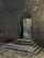 Таинственная дверь