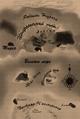 Карта Аркадии времён TLJ.png