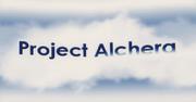 Альхера Реклама