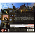 77485-dreamfall-the-longest-journey-windows-back-cover.png