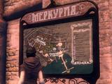 Карта Меркурии (Dreamfall Chapters)