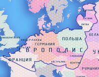 Европолис. Приблизительные очертания