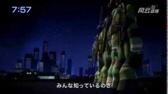 Japanese Ending - Booyakasha by Ulfuls