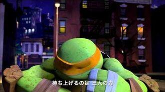 テレビ東京系アニメ「ミュータント タートルズ」エンディングテーマ『ブヤカシャー!』byウルフルズ