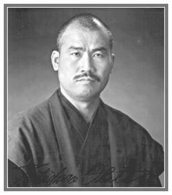 Obata portrait
