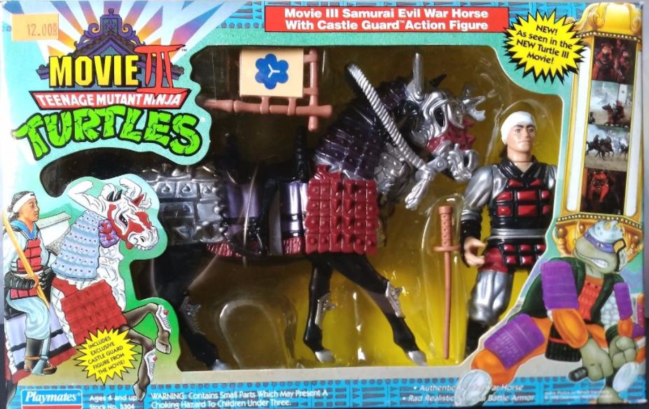 Movie Iii Samurai Evil War Horse With Castle Guard 1993 Action