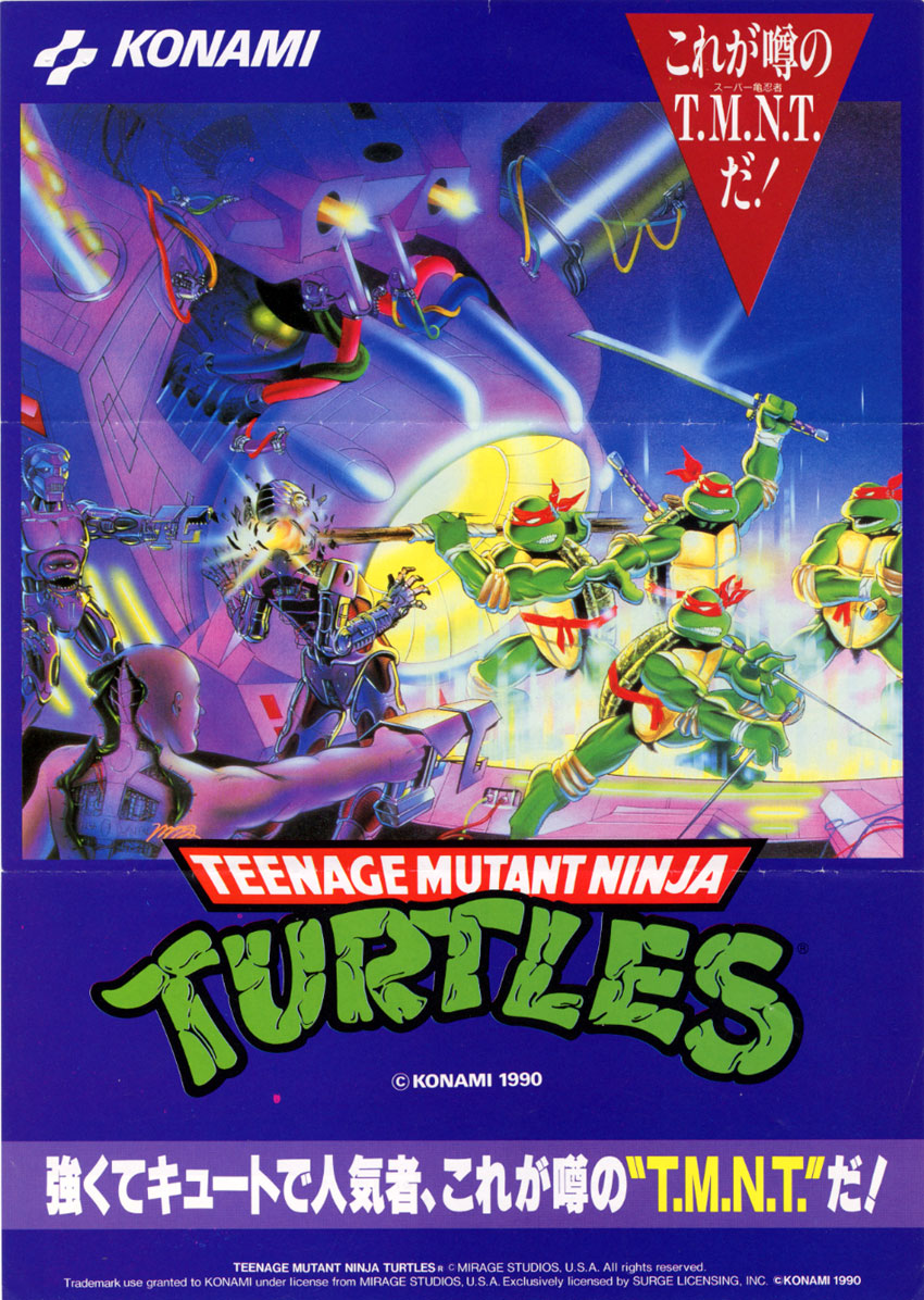 Teenage Mutant Ninja Turtles (arcade game) | TMNTPedia | FANDOM