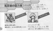 FamicomMutantTurtlesManual-p23