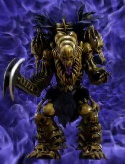 Skullgator