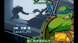 Jounetsu No Kaze (karaoke)