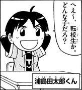 Urashimada