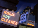 Ninja Dry Cleaners (1987 TV series)