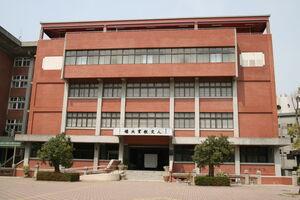 人文教育大樓