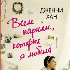 Russian Edition 1