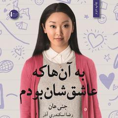 Persian Edition
