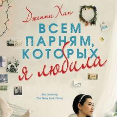 Russian Edition 2