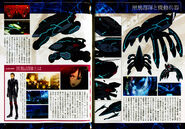 IndexEndymionMovie-BD-DVD-Booklet Black Crow Unit