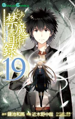 Toaru Majutsu no Index Manga v19 cover