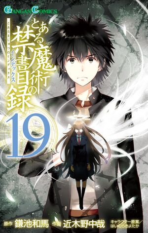 Toaru Majutsu no Index Manga v19 cover