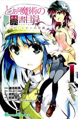 Toaru Majutsu no Index - Miracle of Endymion Manga Volume 1 cover