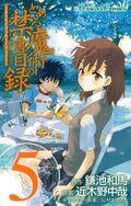 Toaru Majutsu no Index Manga v05 cover