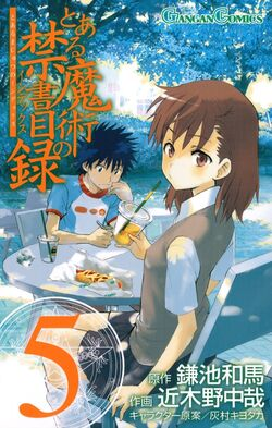 Toaru Majutsu no Index Manga v05 cover