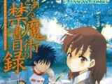 Toaru Majutsu no Index Manga Volume 05