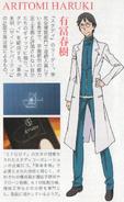 AritomiHaruki-RailgunSBooklet