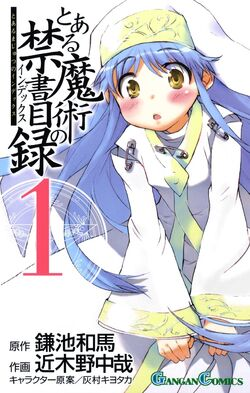 Toaru Majutsu no Index Manga v01 cover