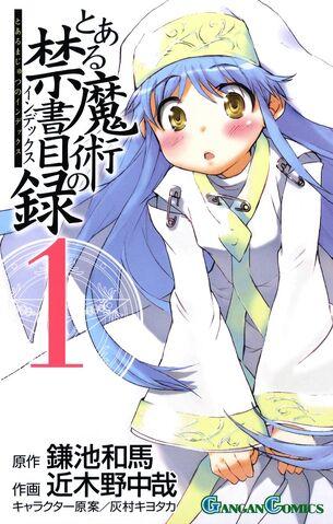 File:Toaru Majutsu no Index Manga v01 cover.jpg