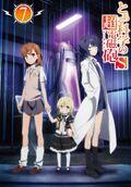RAILGUNS Anime v7