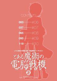 Toaru Majutsu no Virtual-On Manga Volume 02 Table of Contents