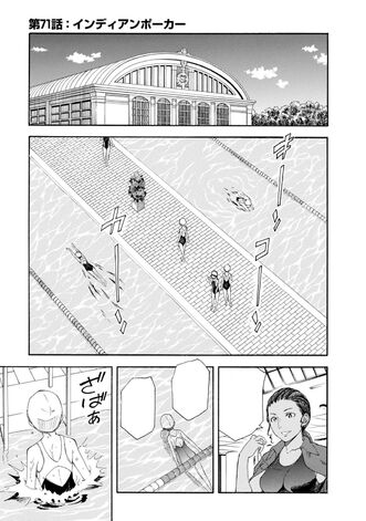 File:Toaru Kagaku no Railgun Manga Chapter 071.jpg