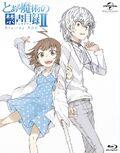 INDEXII Anime Blu Ray BOX