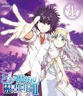 INDEXII Anime v1