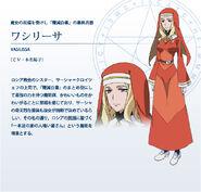 Vasilisa anime