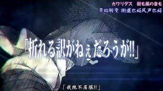 【合作MAD】キミガイルミライ【新約とある魔術の禁書目録】