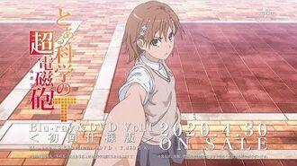 TVアニメ『とある科学の超電磁砲T』パッケージCM -御坂美琴編-