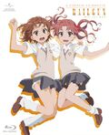 RAILGUN Anime Blu ray BOX
