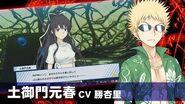 Virtual-On Intro (Tsuchimikado & Dordray)