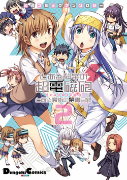 Toaru Kagaku no Railgun featuring Toaru Majutsu no Index Anthology v02 cover