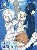 INDEXII Anime v8
