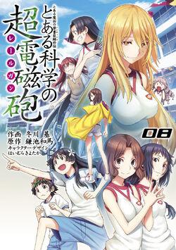 Toaru Kagaku no Railgun Manga v08 cover