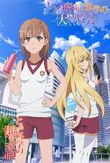 Toaru Majutsu to Kagaku no Expo Limited Edition Poster 03