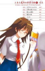 Toaru Majutsu no Index Manga v08 Table of Contents