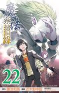 A Certain Magical Index Manga v22 Chinese cover