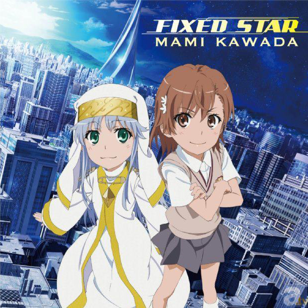 FIXED STAR | Toaru Majutsu no Index Wiki | FANDOM powered by